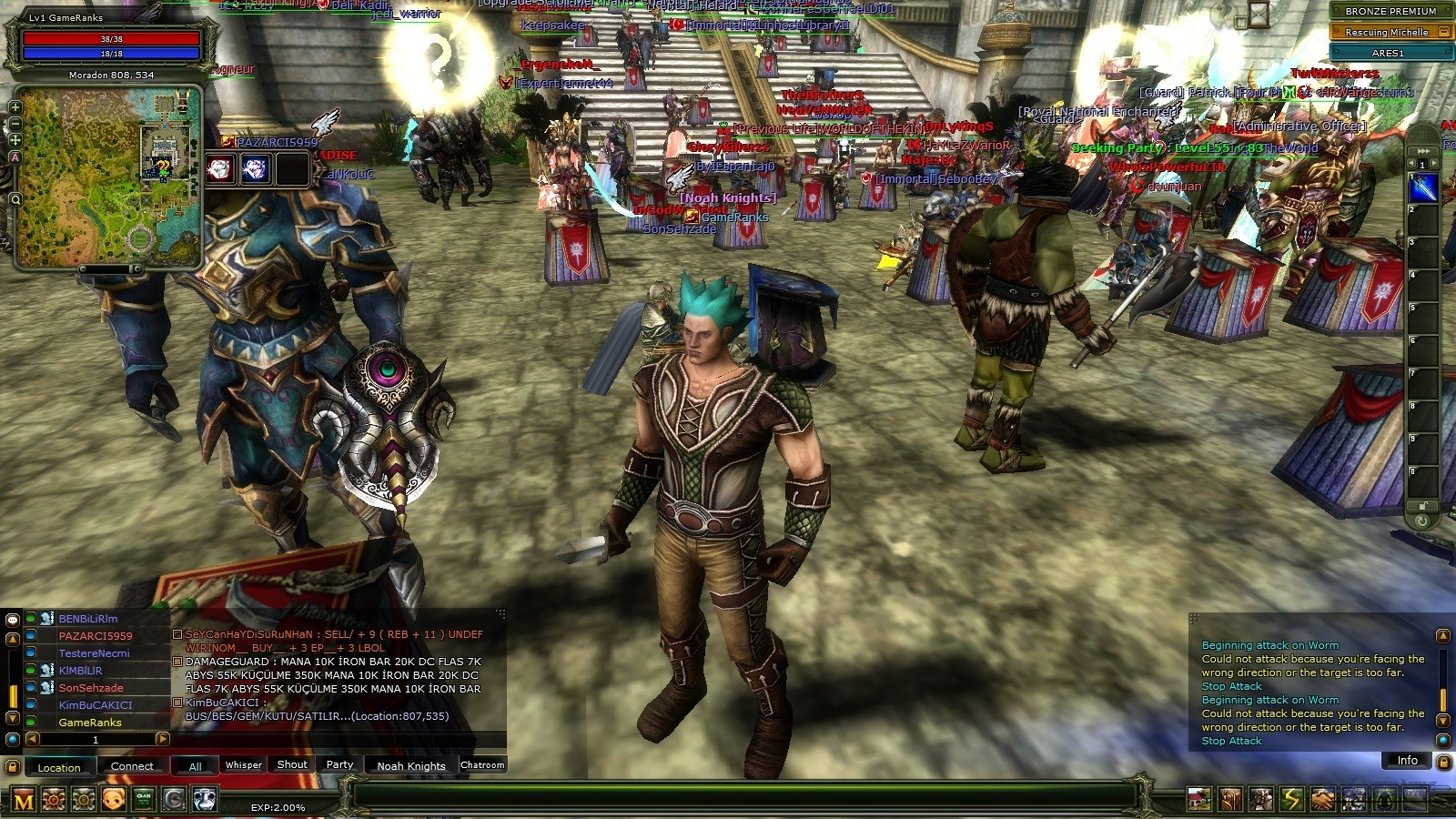 Knight-Online-Game-Screenshot-3.jpg