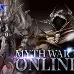 Myth War II